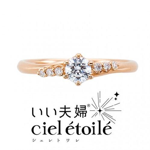 いい夫婦 Ciel e'toile' シェレトワレ Fleur  de Lis