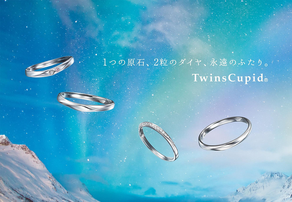 twins cupid  婚戒