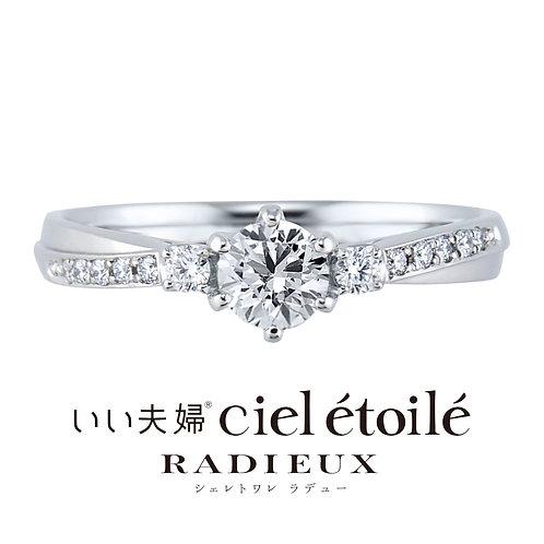 いい夫婦ciel étoilé radieux CIE502-025