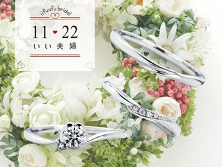 I-Primo之外的選擇 -  いい夫婦日本鉑金婚戒