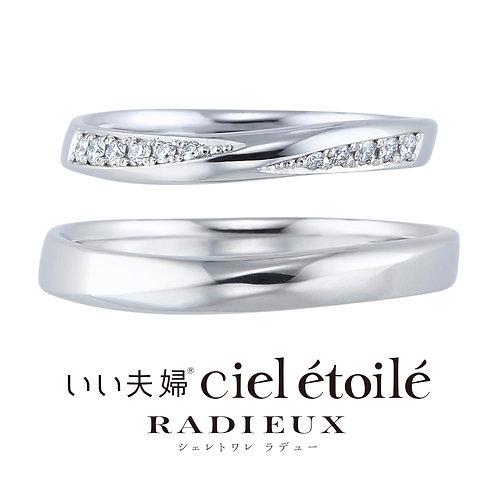 いい夫婦ciel étoilé radieux CIE501