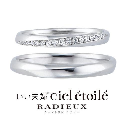 いい夫婦ciel étoilé radieux CIE507
