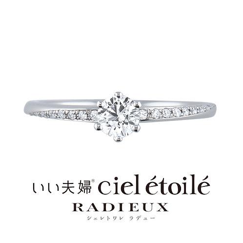 いい夫婦ciel étoilé radieux CIE509-025