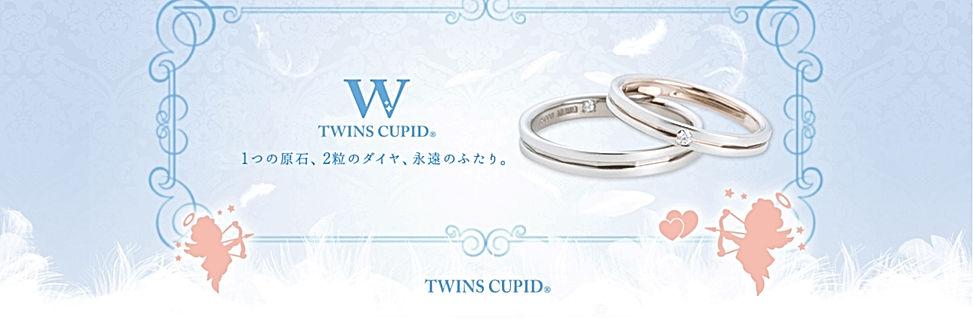 Twins cupid cover.jpg