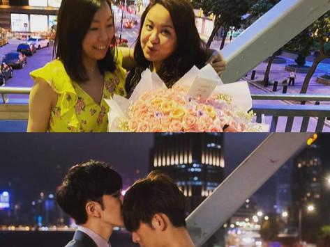 Macherie Club【蜜蜜針】香港至貼心speed dating配對公司💋