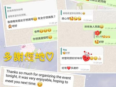 Macherie Club【活動推介】香港至貼心Speed Dating 配對公司