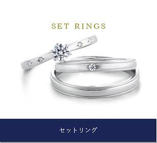 ciel-collection.jpg