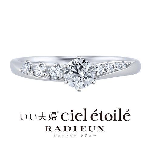 いい夫婦ciel étoilé radieux CIE501-025