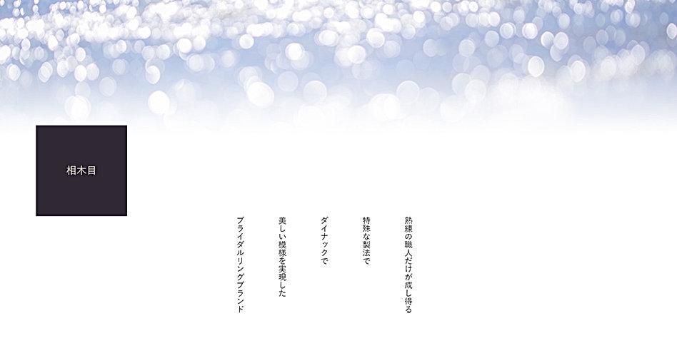 相目cover2.jpg