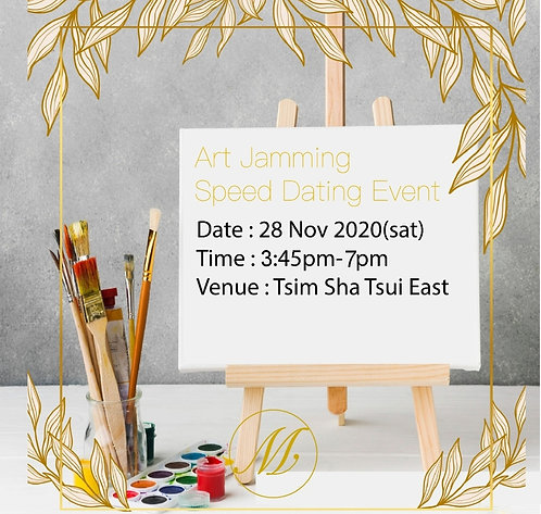 Art Jamming Speed Dating Event