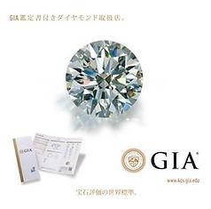 GIA-en-WeOfferPoster_Japan_24x24_FNL_480