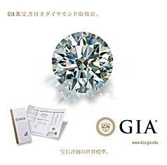 GIA-en-WeOfferPoster_Japan_24x24_FNL_480