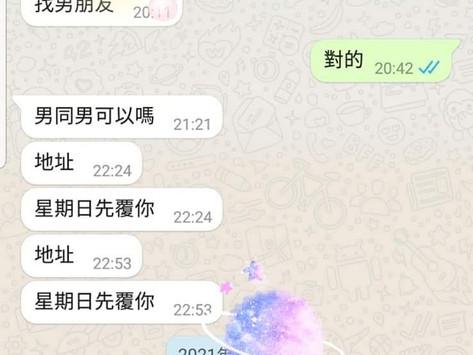 Macherie Club【單對單約會】香港至貼心Speed Dating 配對公司