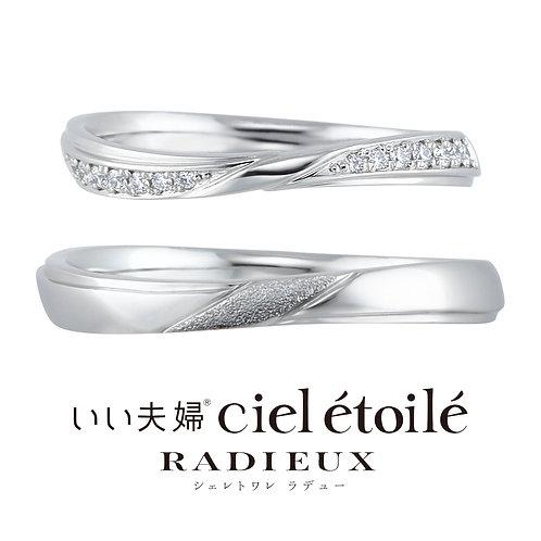 いい夫婦ciel étoilé radieux CIE503