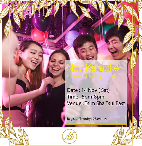 Nov Karaoke Speed Dating Event