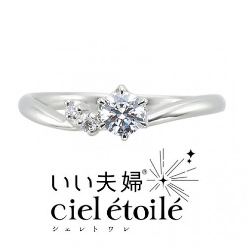 いい夫婦 Ciel e'toile' シェレトワレ Horoscope
