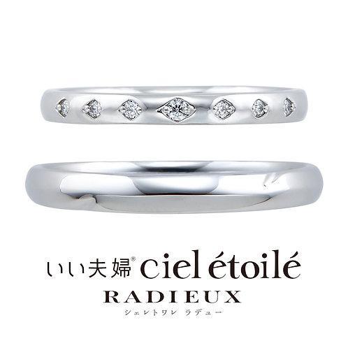 いい夫婦ciel étoilé radieux CIE505