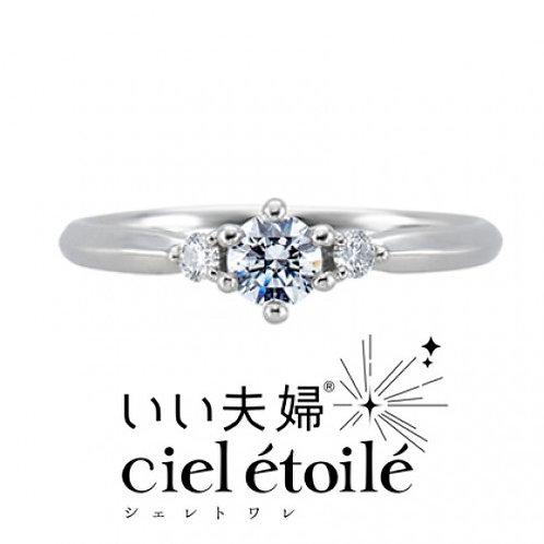 いい夫婦 Ciel e'toile' シェレトワレ Voie Lacte