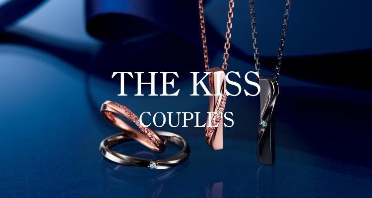 The Kiss系列訂購