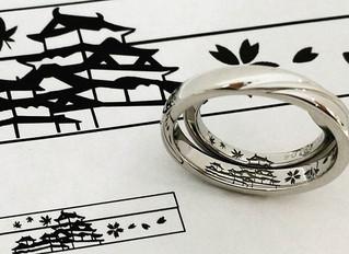 婚戒設計小貼士-靈感篇