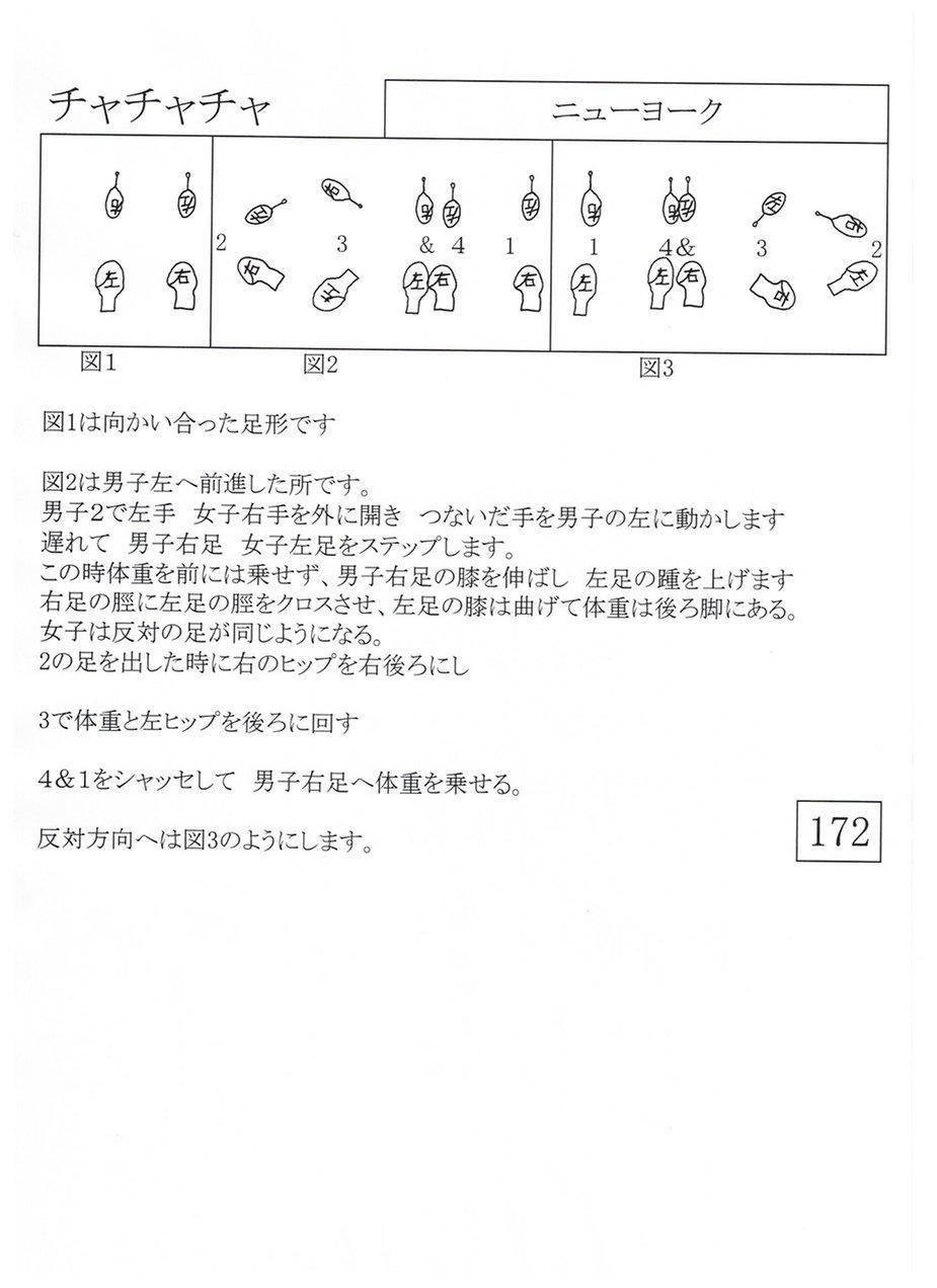 172.jpg