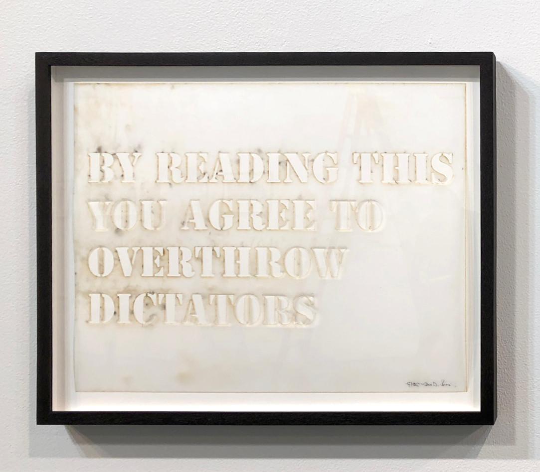 Overthrow-Dictators-stencil-framed.jpg