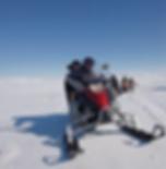 טיול לאיסלנד של 7 ימים
