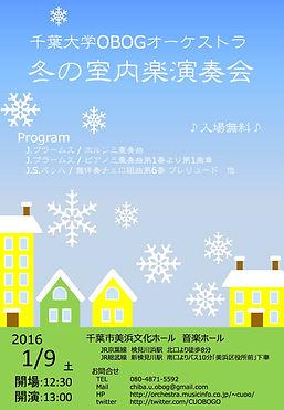 yuhushitu2016.jpg