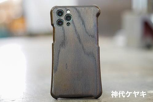 木型屋が作る木製iPhoneケース【iPhone11Pro】税抜価格¥19,000円〜