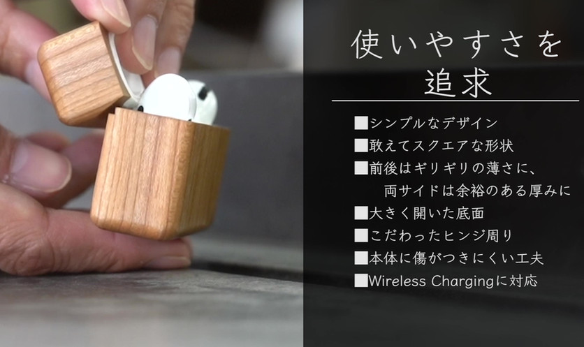 AirPods Pro木製ケース紹介ムービー その2