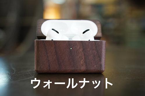 【7月より販売開始・予約受付中】木型屋が作るAirPods Pro木製ケース
