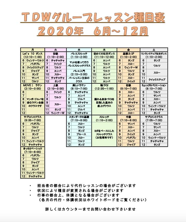 スクリーンショット 2020-06-02 16.47.02.png