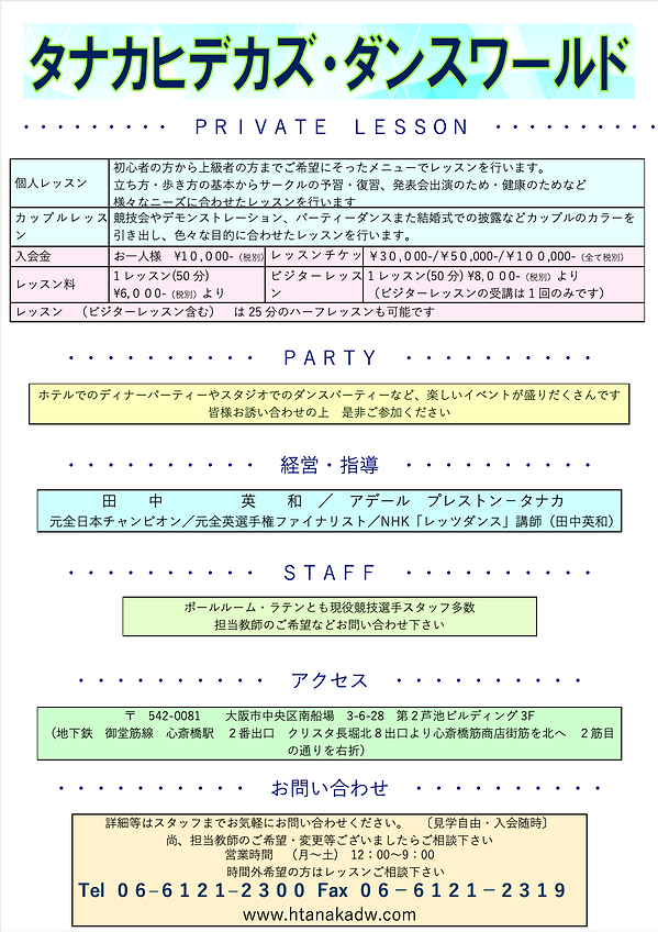 スクリーンショット 2021-01-08 20.09.42.png