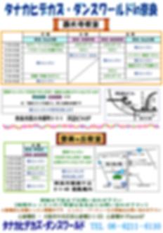 スクリーンショット 2020-06-02 16.22.50.png
