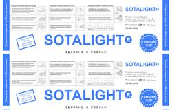 Sotalight