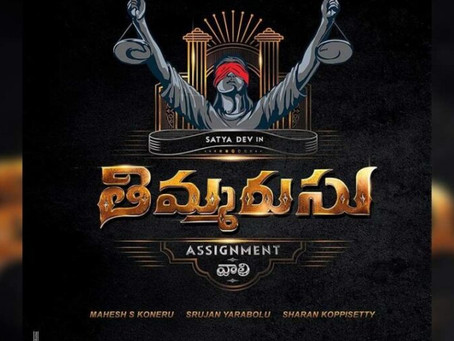 #LateReview: Thimmarusu Movie Review: A tight, slick flick with minimum non-sense and good impact.