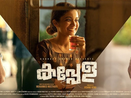Kappela movie review: Refreshing tale with stellar preformances...