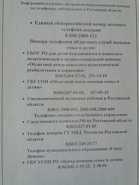 20210317_133010.jpg