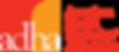 ADHA-Logo-2018-002.png