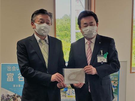 富谷市の子供たちにぷる♥マスクを寄付