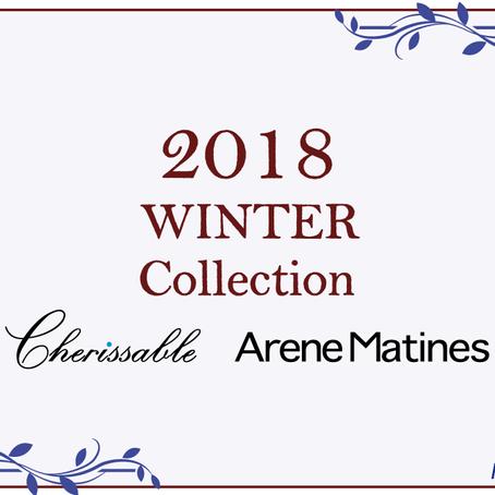 2018冬物展示会のお知らせ