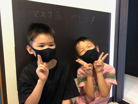 マスクのお礼へのお礼