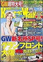 kwGW.jpg