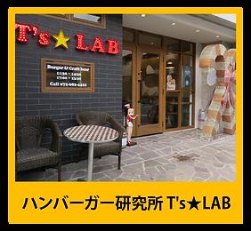 TBG_burger-toha10.png