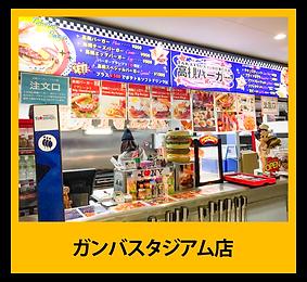 TBG_burger-toha11.png