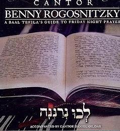 Cantor Benny Rogosnitky Album