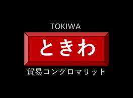 Tokiwa Trade Logo-Black Web.png