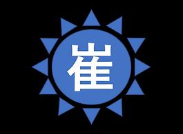 Choi Construction Logo.png
