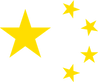 Chinese flag stars.png