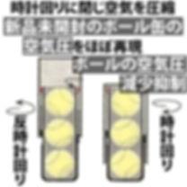 kurokicorp_tbs_1.jpg